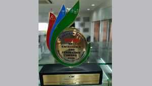 15th CII (Western Region) Safety, Health and Environment (SHE) Excellence & Innovation Award 2020
