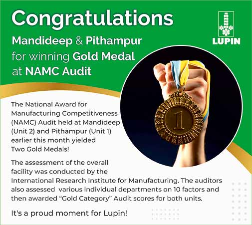 Lupin's Mandideep and Pithampur Facility Wins Gold At The National Awards for Manufacturing Competitiveness (NAMC)